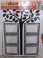 Декоративная наклейка Арт-Декор № 30, фото 1
