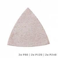 Шлифовальный лист DREMEL® Multi-Max для удаления краски (P80, P120 и P240) (6шт)