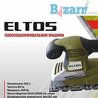 Элтос Вибро Элтос ПШМ-300