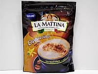 Капучино La Mattina с ванильным вкусом 100г