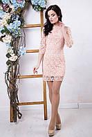 Красивое женское розовое платье Ажур ТМ Irena Richi 42-48 размеры