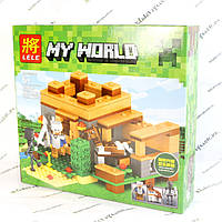 LELE, Конструктор Minecraft, MY WORLD, 253 детали (33005)
