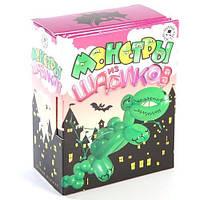 Детский игровой набор Монстры из шариков