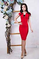 Изысканное женское красное платье Футляр ТМ Irena Richi 42-48 размеры