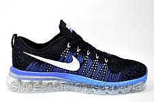 Кроссовки мужские в стиле Nike Flyknit Air Max, Dark Blue\Black, фото 3