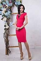 Изысканное женское коралловое платье Футляр ТМ Irena Richi 42-48 размеры