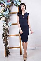 Изысканное женское темно-синее платье Футляр ТМ Irena Richi 42-48 размеры