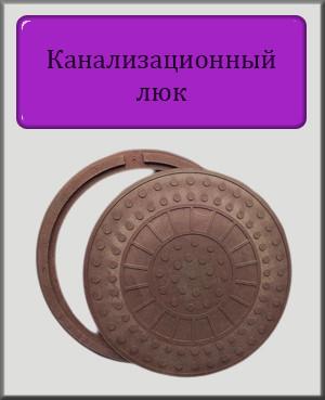 Канализационный садовый люк круглый Garden 1т полимерпесчаный (коричневый)