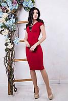 Изысканное женское бордовое платье Футляр ТМ Irena Richi 42-48 размеры