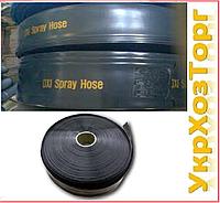 """Лента-туман 40 мм """"OXI Spray"""" 10m 100 м Корея"""