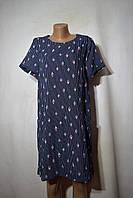 Туника женская платье