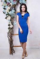 Изысканное женское платье Футляр электрик ТМ Irena Richi 42-48 размеры