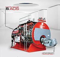 Паровые котлы стандартные серии S.ADS 4000
