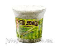 Лемонграсс молотый свежемороженный