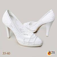 Белые летние туфли