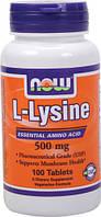 Л-Лизин / L-Lysine, 500 мг 100 таблеток