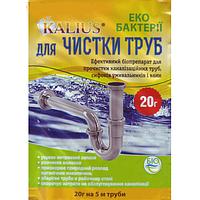 """""""КАЛИУС"""" Средство для прочистки труб, 20 гр"""