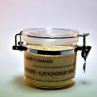 """СКРАБ Гоммаж-пилинг """"Микс"""" ЛИМОННО-КЛЮКВЕННЫЙ для жирной, проблемной, комбинированной кожи 500мл."""