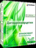 """ДГК - таблетки для рассасывания"", 50мг, 10шт"