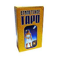 Египетское таро 78 карт с инструкцией