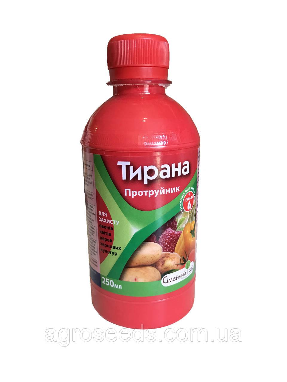 Протравитель Тирана 250 мл