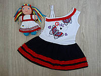 "Платье-сарафан ""Бабочки"" для девочки бело темно-синее р.1-3"