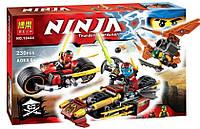 Конструктор Ninja Погоня на мотоциклах 10444