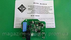 Электронная плата контроллера давления   Brio  2000