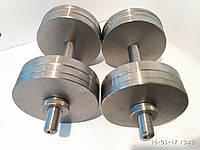 Гантели наборные, разборные две по 20 кг. (сталь без покрытия)