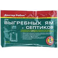 Доктор Робик (для выгребных ям), 75 гр
