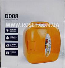 Автомобільний холодильник з функцією нагріву - Car Cooler and Warmer Box D008 (7 л)