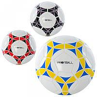 Мяч футбольный EV 3201  размер 5, ПВХ 1,6мм, 2слоя, 32панели, 300-320г, 3цвета,
