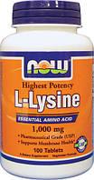 Лизин (L-Lysine), 1000 мг 100 таблеток