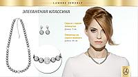 Ожерелье из серого жемчуга ЭЛЕГАНТНАЯ КЛАССИКА