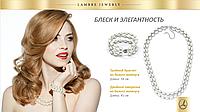 Двойное ожерелье из белого жемчуга БЛЕСК И ЭЛЕГАНТНОСТЬ