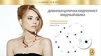 Серебрянное ожерелье с цветными бусинами