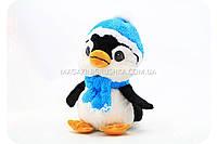 Мягкая игрушка «Пингвин 01», фото 1