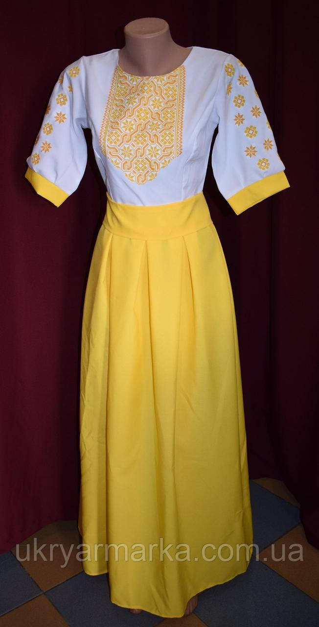"Довге вишите плаття, ""Зірка"" жовте"