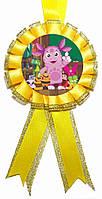 """Медаль детская """"Лунтик"""". Диаметр с бантом: 85мм."""