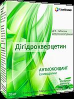 """ДГК - таблетки для рассасывания"", 50мг, 20шт"