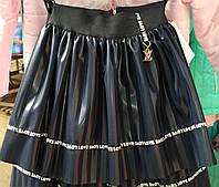 Детская юбка из экокожи для девочек.