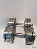 Гантель наборная, разборная 26 кг. (сталь без покрытия)