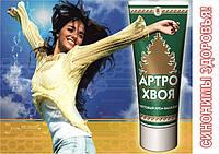 Артро-Хвоя крем бальзам Арго (для лечения и профилактики радикулита, остеохондроза, полиартрита)