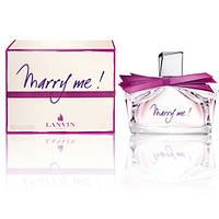 Женская парфюмированная вода Marry Me Lanvin