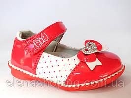 Цветные туфли для девочки р (21-24)