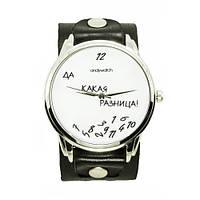Наручные часы на эксклюзивном ремешке Да какая разница