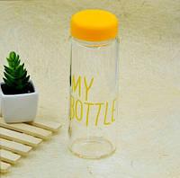 Бутылка My Bottle желтая без чехла