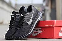 Мужские кроссовки Nike AIRmax (темно синий с серым)
