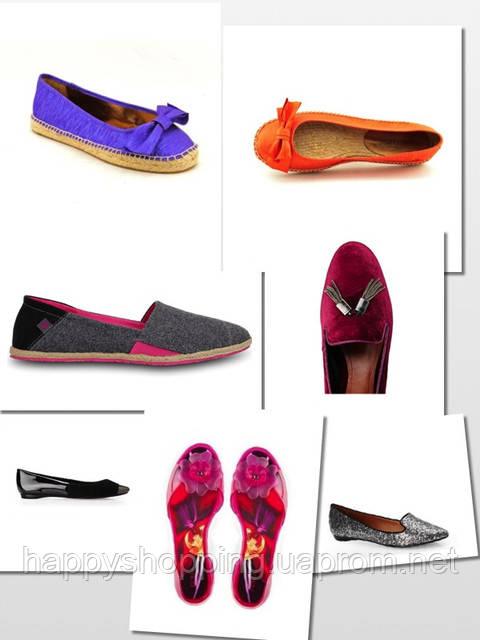 Удобная обувь всегда в моде!