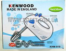 Міксер ручний кухонний Kenwood KHM-919 250 W